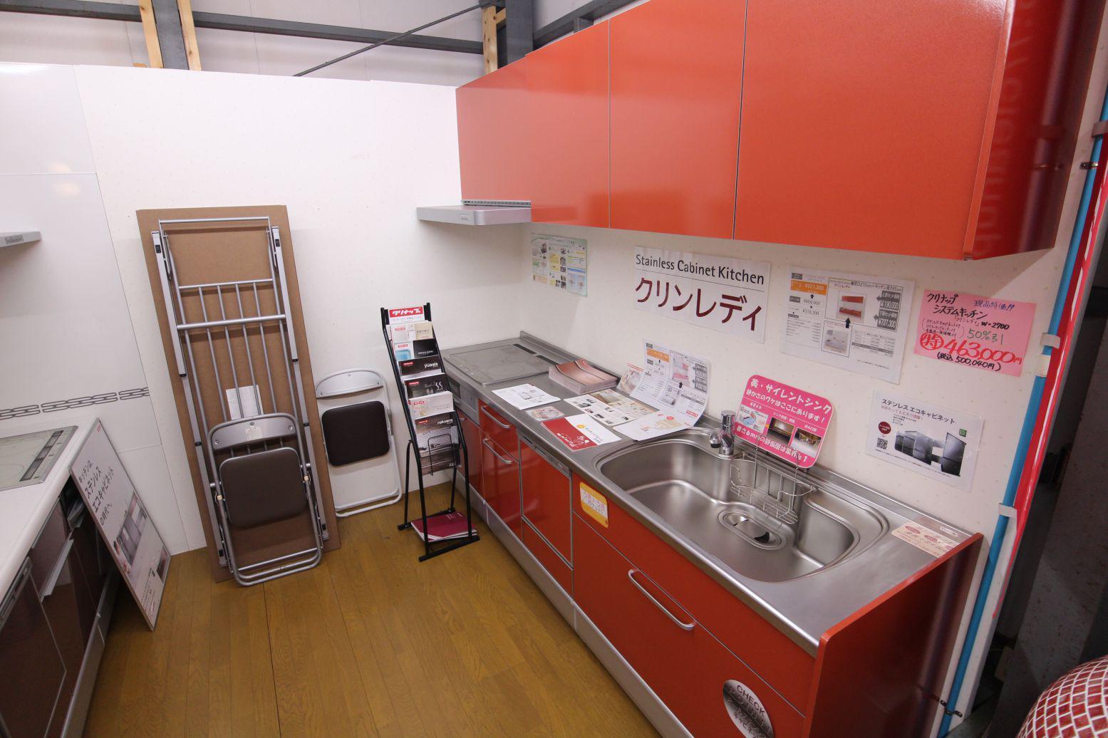 システムキッチン1